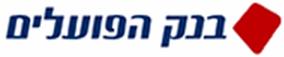 לוגו מוקטן בנק הפועלים