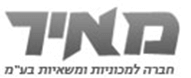 לוגו מוקטן מאיר