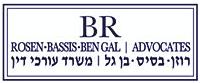 לוגו מוקטן BR